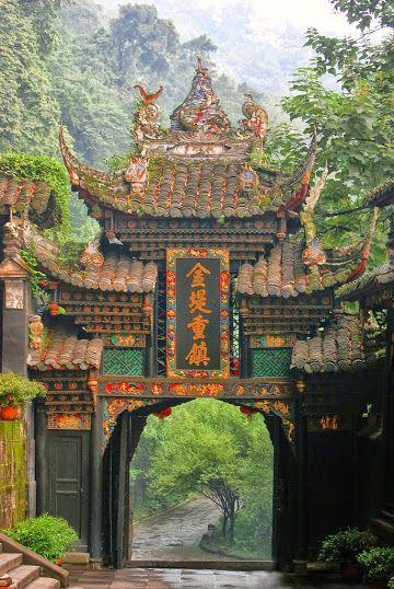 Portão input, Chengdu, China: