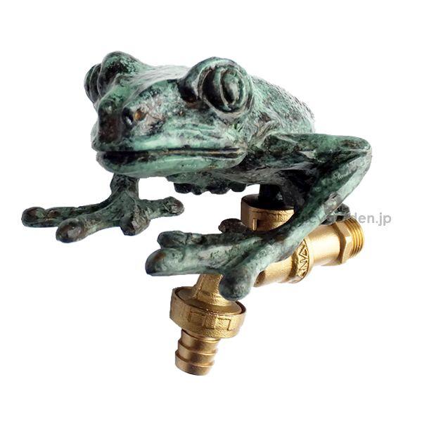 取っ手がかなり個性的な蛇口「カエル大」遊び心のあるガーデンタップ!