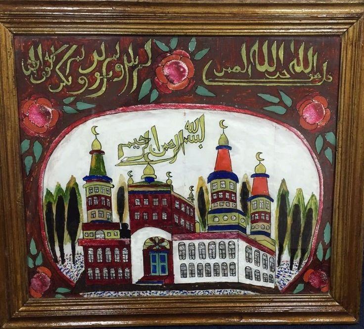 """Tatar """"Shamail"""""""