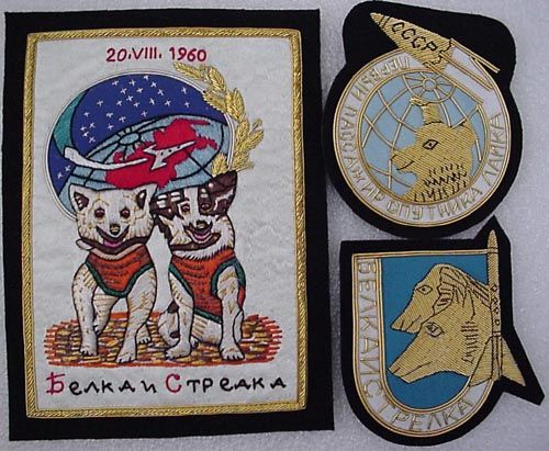 Space dogs Belka-Strelka and Laika patches
