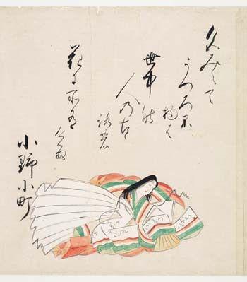 25+ best ideas about Examples of haiku poems on Pinterest | Haiku ...