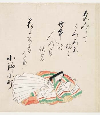 Examples of Haiku Poems