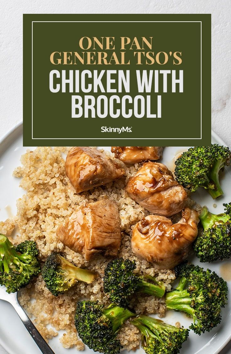 One Pan General Tso S Chicken With Broccoli Recipe In 2020 Chicken Broccoli Clean Eating Recipes Healthy Dinner Recipes