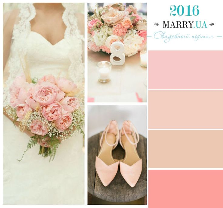 blush pink wedding color trend 2016
