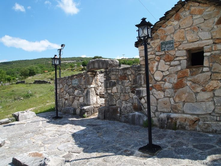 Experiential Folklore Museum of Perdika / Βιωματικό Λαογραφικό Μουσείο Πέρδικας