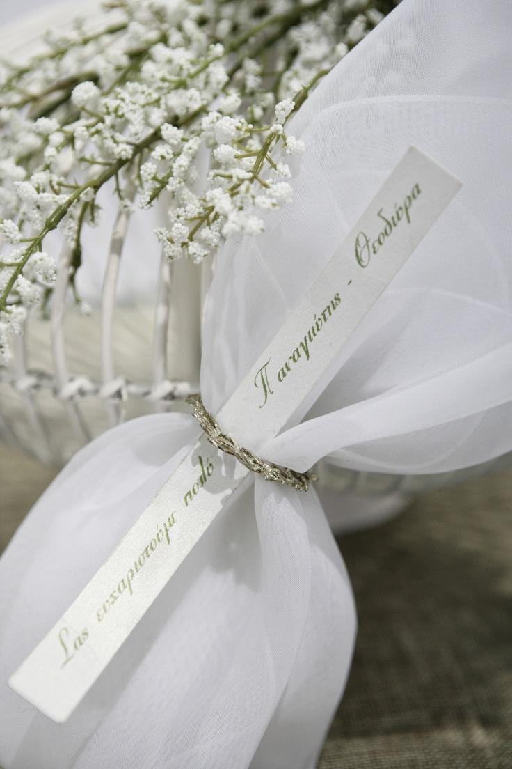 21 best wedding bomboniere!! images on Pinterest   Ring bearer ...