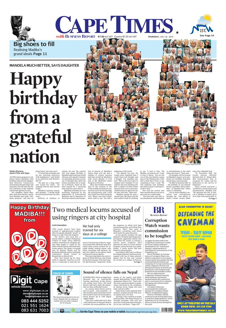News making headlines: Happy birthday from a grateful nation