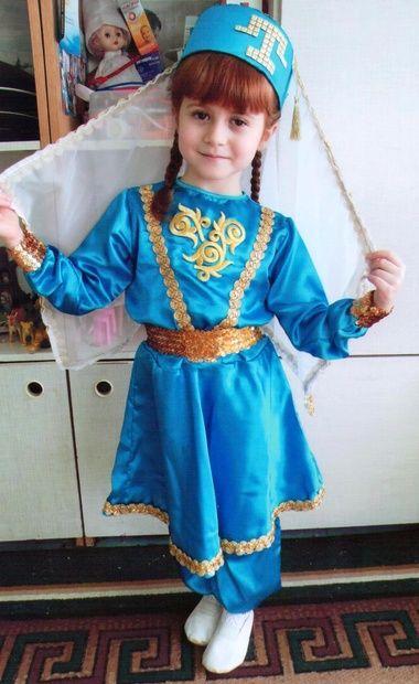 Дети национальный татарский костюм картинки