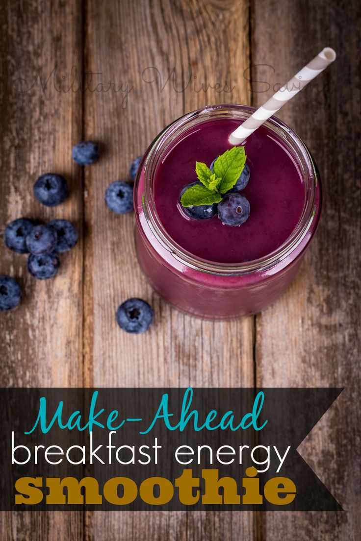 Delicious make-ahead breakfast energy smoothie!  Add this to your smoothie recipes collection! Easy and quick breakfast ideas!!