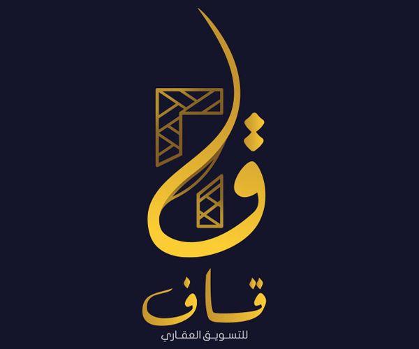 Best arabic logos images on pinterest