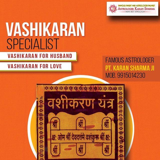 Vashikaran Specailist famous astrologer PT.KARAN SHARMA JI.Please visit us- www.a1astrology.com