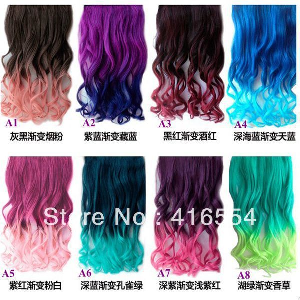 NEW Long Color Hair Ponytail Synthetic Extension With 5 Clips