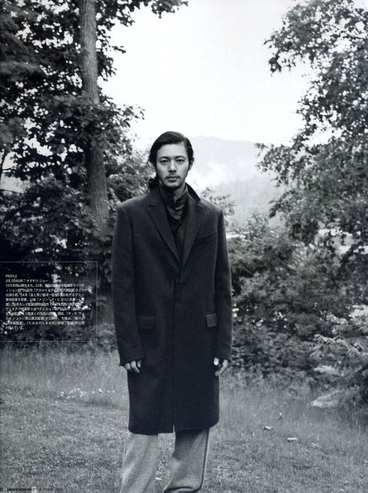 Joe Odagiri, Japanese Actor