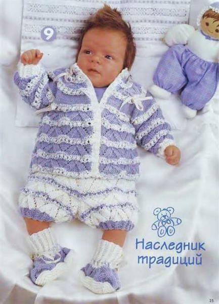 Схема и описание вязаного костюма для детей до года