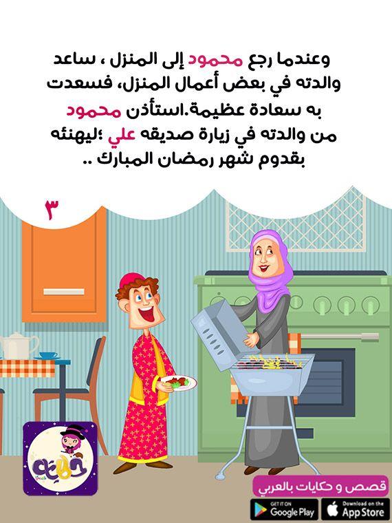 تقبل الله منا ومنكم صالح الاعمال والطاعات صوم مقبول تصممييى مصممه مبتدئة كلك فوتوشب رمضان ىجمعنا Ramadan Greetings Ramadan Wallpaper Hd Ramadan Kareem