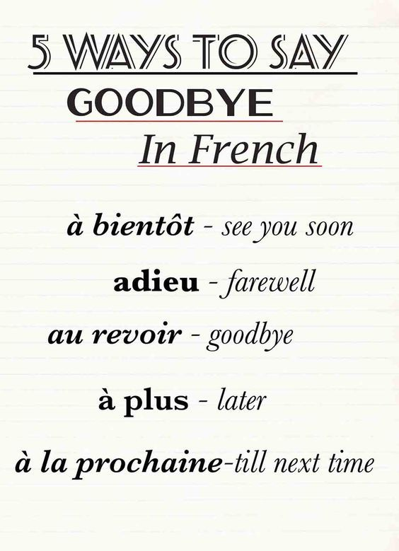 Diversify your French vocabulary with 5 ways to say goodbye! #mycampt