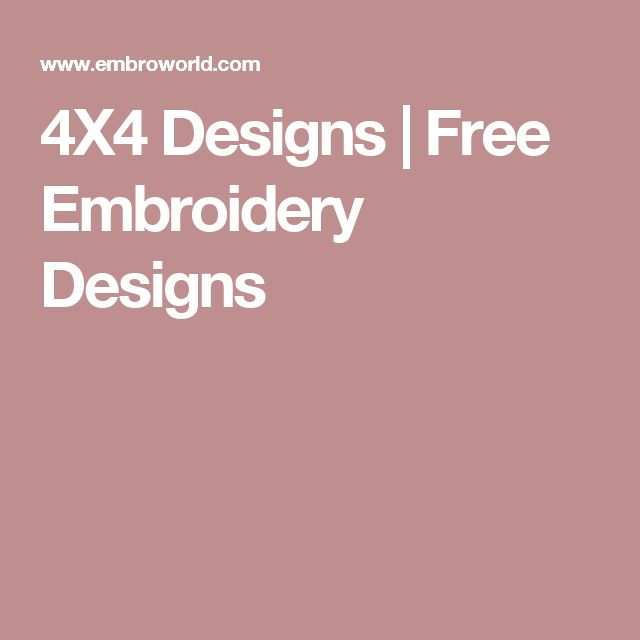 4X4 Designs | Free Embroidery Designs