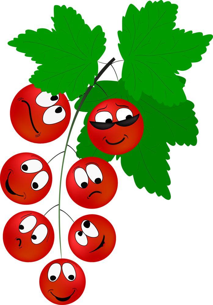 Смешные ягодки картинки