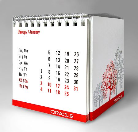 Iv Design | Visual communications |Desk calendar