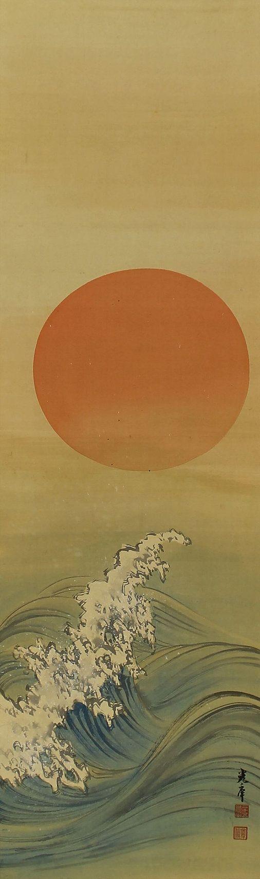 Japanese Fine Art Sun and Waves Hanging Scroll por SakuraAntiques