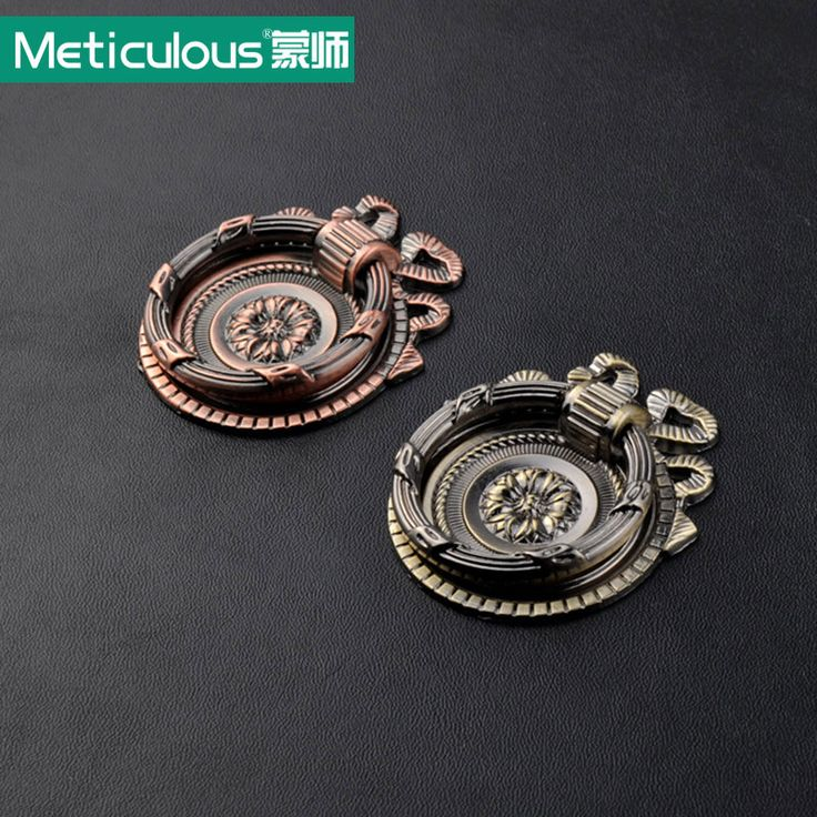 $12.37 (Buy here: https://alitems.com/g/1e8d114494ebda23ff8b16525dc3e8/?i=5&ulp=https%3A%2F%2Fwww.aliexpress.com%2Fitem%2FVintage-furniture-handles-cabinet-door-knocker-drawer-ring-pull-antique-dresser-Knob-kitchen-Handle-single-hole%2F32745613677.html ) Vintage furniture handles cabinet door knocker drawer ring pull antique dresser Knob kitchen Handle single hole round knobs for just $12.37