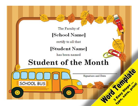 Student Of The Month Award Editable Word Template Printable Instant Download Student Of The Month Free Printable Certificate Templates Certificate Template