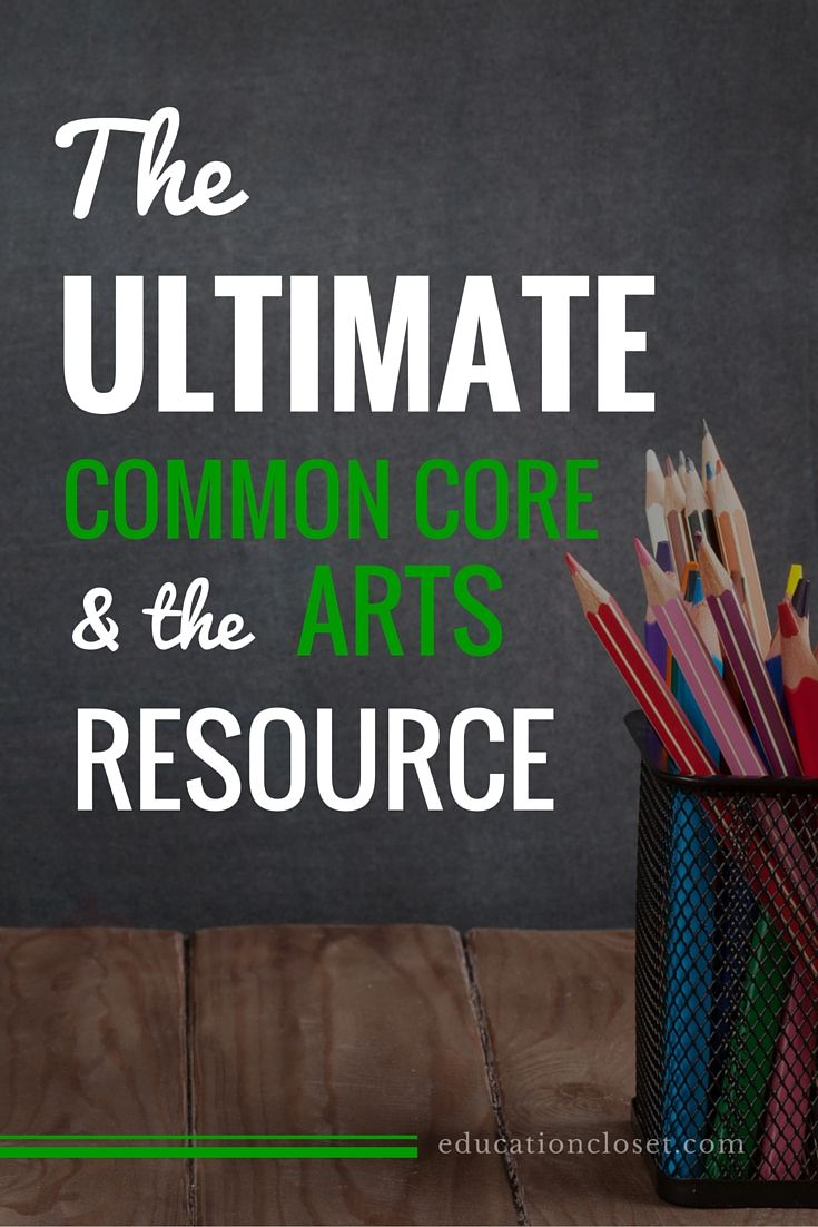 Common Core and the Arts Toolkit | EducationCloset.com