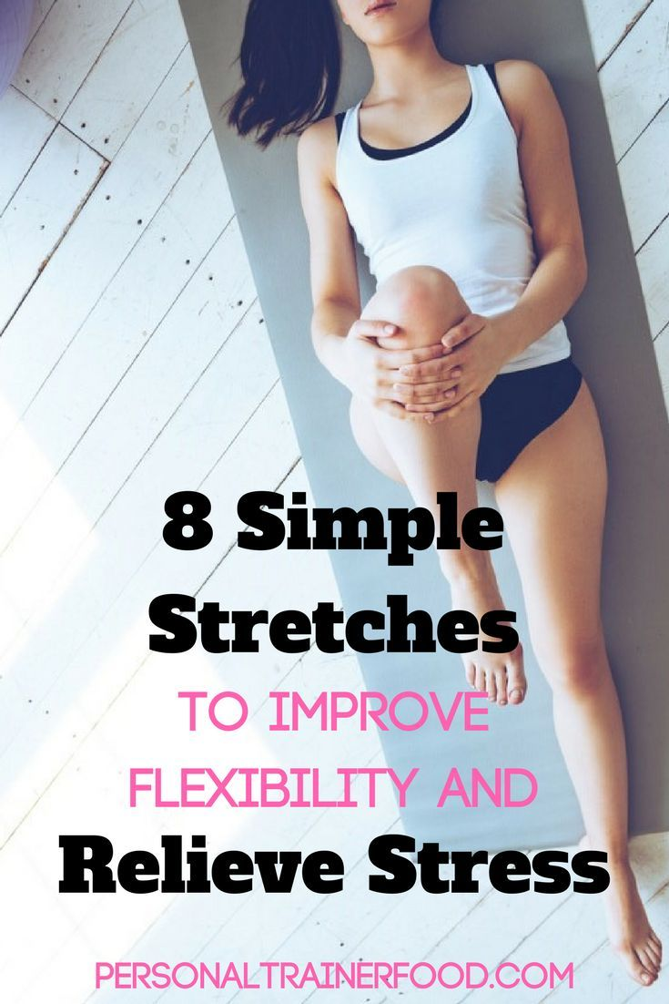 Yes, you can feel amazing in just a few minutes by doing a simple stretching routine like the one below. Try it and see! // exercise // stretching // fitness // Personal Trainer Food // PersonalTrainerFood.com