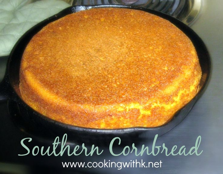 Classic Southern Cornbread, iconic bread of the South that has graced tables for generations.  A simple and straightforward recipe cooked in an iron skillet, using three must ingredients, bacon drippings, buttermilk, and yellow cornmeal.