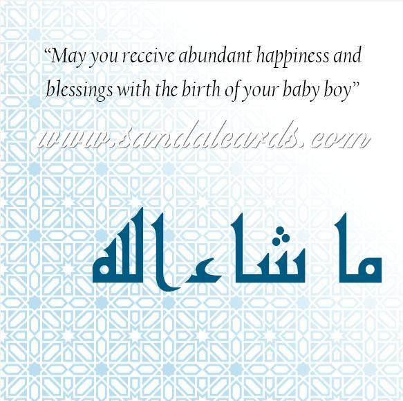 Newborn Baby Islamic Quotes 50 Islamic Birthday And Newborn Baby