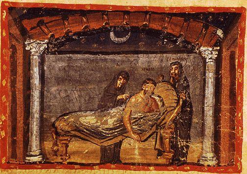 Romans: The Aeneid