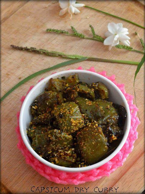 Capsicum podi fry http://www.upala.net/2015/05/capsicum-dry-currycapsicum-podi-fry.html