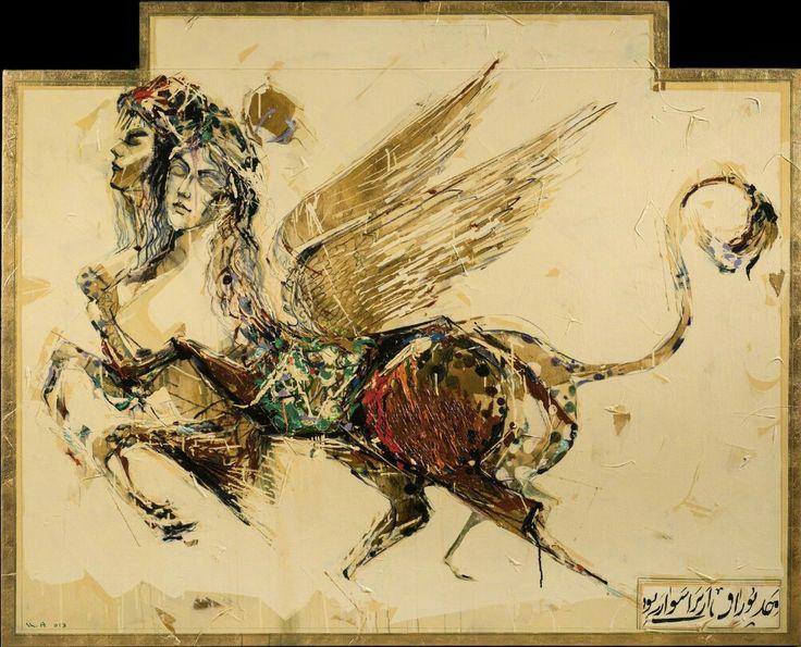 "Shahriar Ahmadi, Untitled from ""Miraj"" series, 2013,"