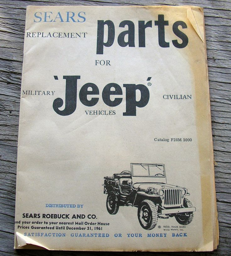 Vintage Jeep Parts Manual Printed 1961, Replace Parts for Jeep Military and Civilian Vehicles, Catalog F28M 1000 #11 by RusticSpoonful on Etsy