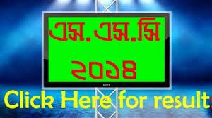 SSC Exam Result 2014 Published on May 12