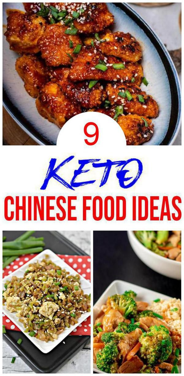 Keto Chinese Food 9 Best Low Carb Keto Chinese Food Recipes Everyone Will Love Great Keto Dinn Keto Chinese Food Chinese Food Take Out Low Carb Chinese Food