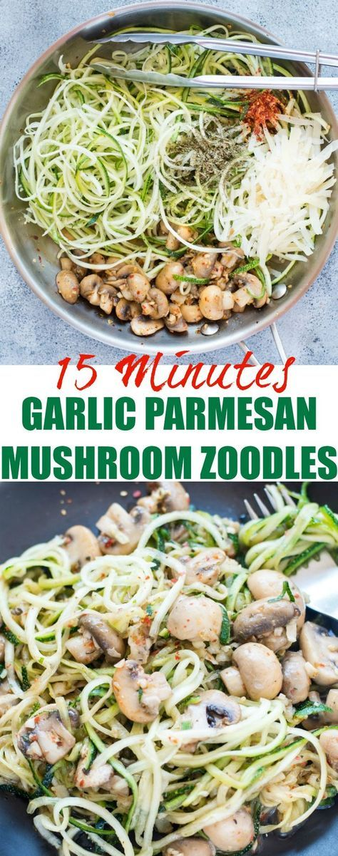 Garlic Parmesan Mushroom Zoodles made with 6 ingredient and takes just 15 mins. #lowcarbrecipes #cleaneatingrecipes #ketorecipes #healthyrecipes #zoodles #lowcarbdiet #dinnerrecipes