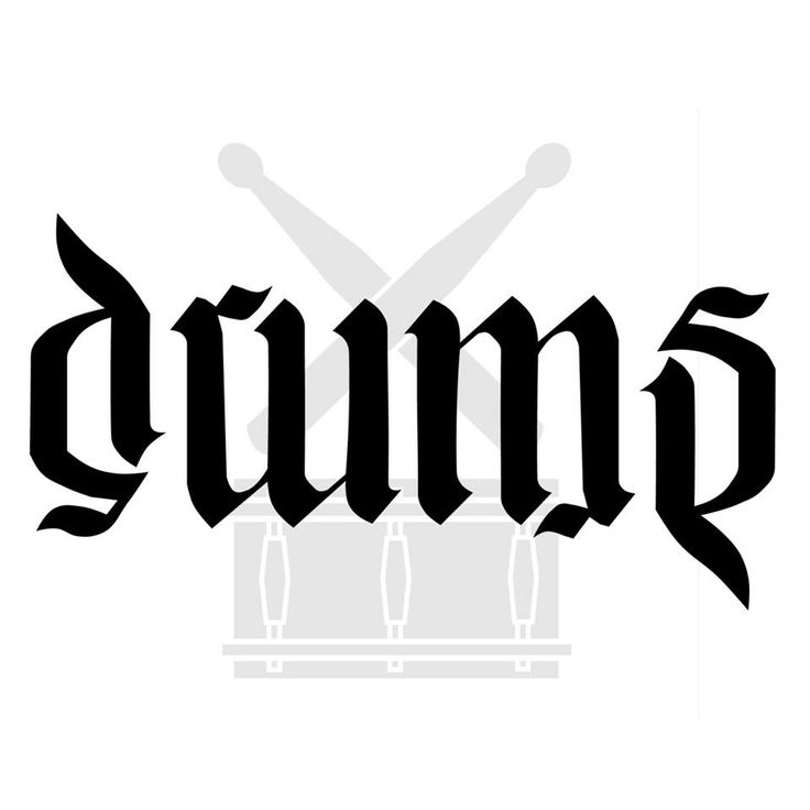 53 Best Images About Ambigrams On Pinterest: 16 Best Images About Ambigram On Pinterest