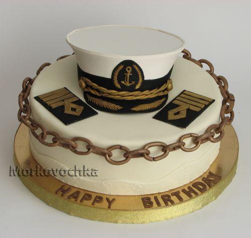 Открытки с днем рождения капитана дальнего плавания, кошками прикольные надписями