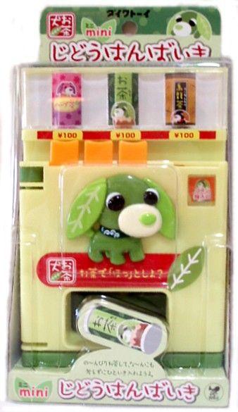 #transformer ocha ken green tea dog soft drink vending machine toy
