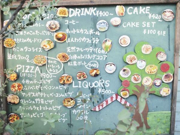 tokyo  pcafe2 by polkaros, via Flickr