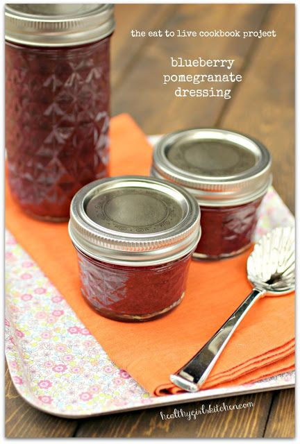 The Eat to Live Cookbook Project: Blueberry Pomegranate Dressing