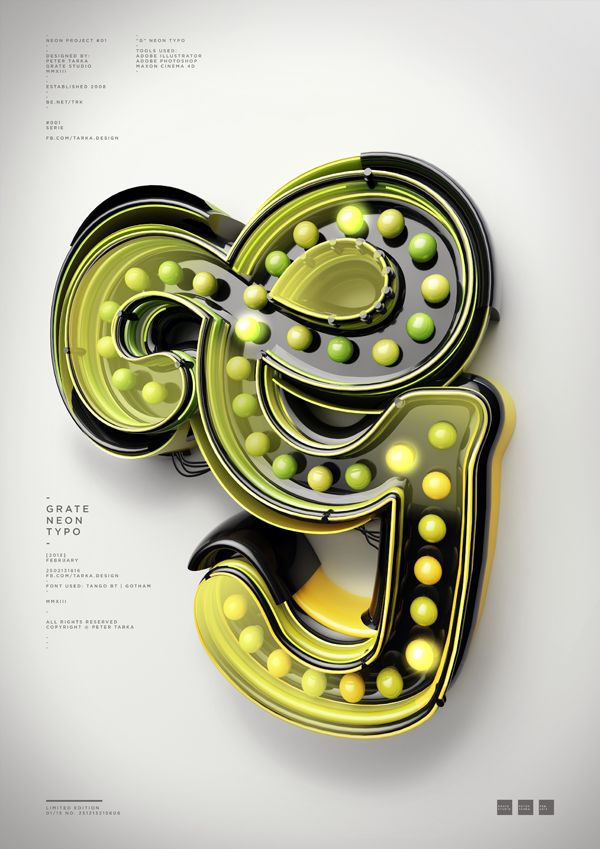 Typography 10 letter g on Behance