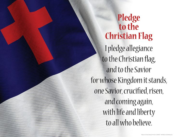 christian flag pledge - Well...is this the NEXT flag that will be offensive and removed?