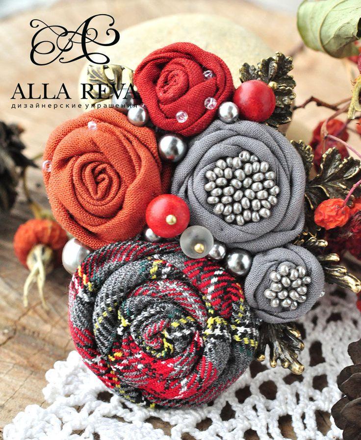 """Купить Брошь """"Уютный ноябрь"""" - серый, брошь, терракотовый, брошь цветок, цветы…"""