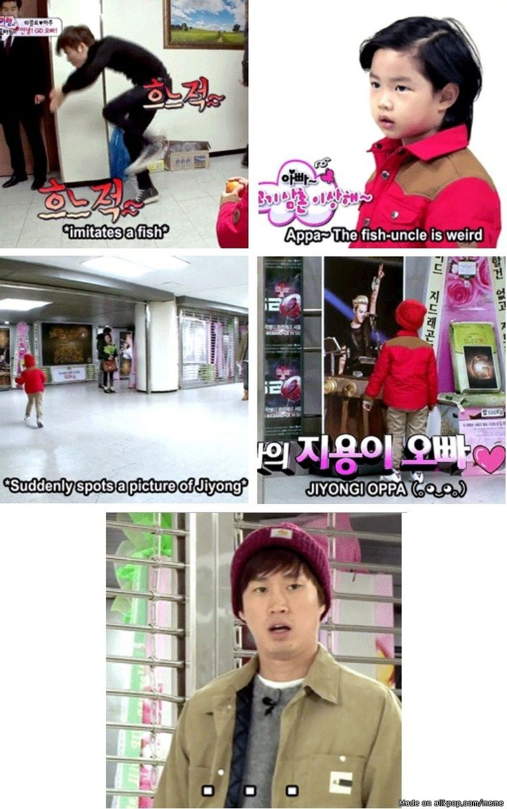 Haru's undying love for GD <3 | allkpop Meme Center UNCLE FISH, O BICHO FLOP DE BIGBANG