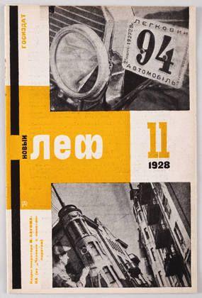 Aleksandr Rodchenko. Novyi LEF. Zhurnal levogo fronta iskusstv, 11. 1928