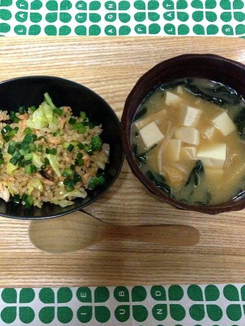 朝からガッツリ笑 - 28件のもぐもぐ - 鮭チャーハン&お味噌汁☆ by vivi93