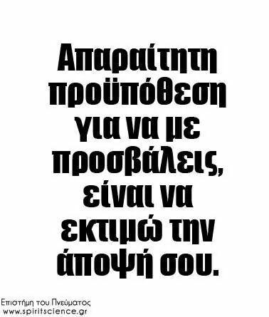 04a99471837ba358ff34550e508a9735.jpg (378×445)