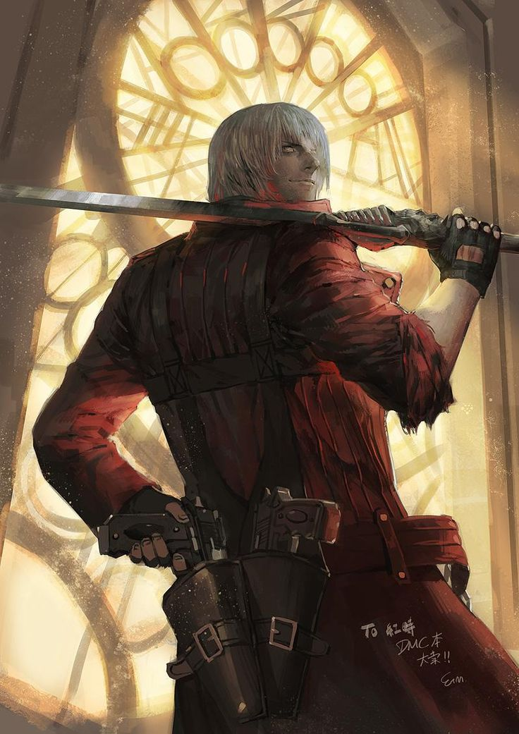 Devil May Cry Artist : ET.M